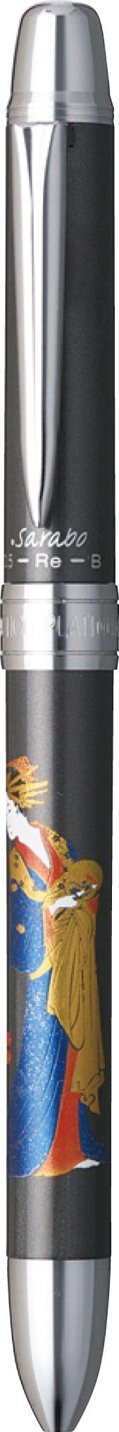 ダブルアクション R3 低粘度インク 近代蒔絵『美人絵桜』