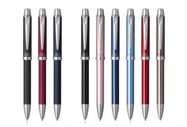 輝く質感ボディと最新低粘度インクを搭載した 複合筆記具の新ブランド「ピノバ」を新発売。