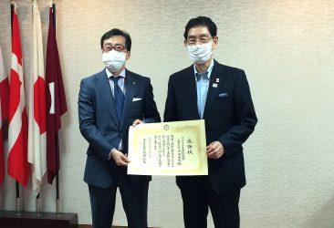 東京都 台東区長より感謝状を頂きました。